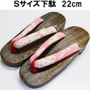 Yukata clogs one size fits all has been Sandals 5 pink Japanese style 5