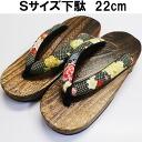 2 yukata clogs adjustable size sum pattern burnt paulownia げた light weight rubber bottom yukata sandals