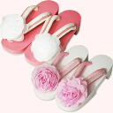 Flower yukata clogs shimmer paint Kiri pink and white one size fits most lame Japan-made paints, with natural rubber bottom and rubber Japan
