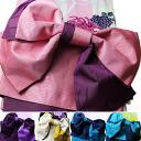 Pouch, double-sided 半巾 belt reversible Japanese modern Ohana tsuguyori / wave white / pink