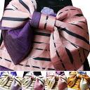 Pouch, double-sided 半巾 belt reversible Japanese modern Ohana tsuguyori / wave beige / purple