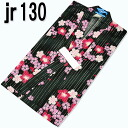 9-10 130 high-quality child yukata annual costs black / lam thread プレタ yukata newly made yukatas