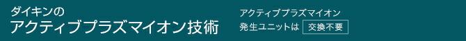 ��������Υ����ƥ��֥ץ饺�ޥ�����