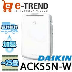 ack55n-w
