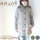 A-line kilt coat that a quilting jacket coat [ЯЙЦО] corduroy messenger is stylish
