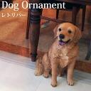 Ngw-ornament-01
