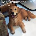 Ngw-ornament-02