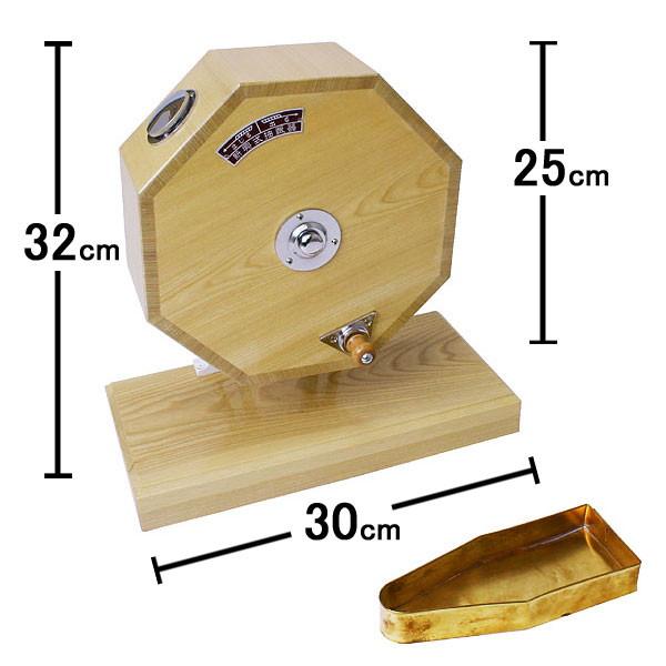 イベントグッズ/抽選用品/高級タイプ木製ガラポン[ガラガラ]福引抽選器