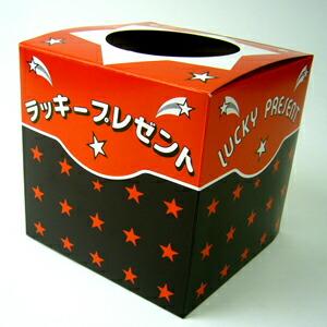 イベントグッズ/抽選箱