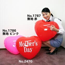 イベントグッズ/母の日の店舗装飾/母の日ビニール風船