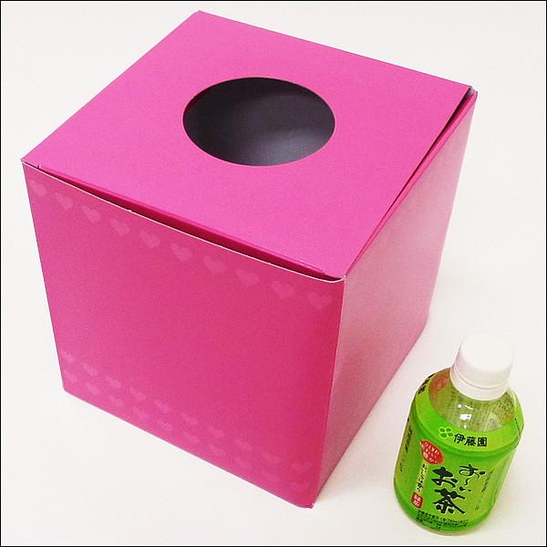 ピンクの抽選箱 20cm