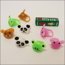 Shiny shiny, floating animal rings (48 pieces)