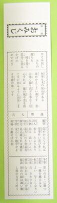 イベントグッズ/お正月グッズ・お正月用品/大人おみくじ箋 凶なし(1,000枚)
