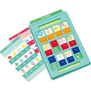4歳児の脳育「本と、脳トレ器セット」