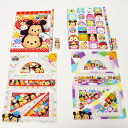 60 four points of Mickey stationery sets