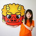 Setsubun POP giant OGRE 63 cm wide