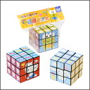 Sanrio six-sided puzzles 48 pieces