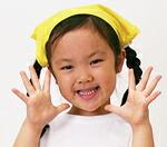 イベントグッズ/運動会用品・応援グッズ/バンダナキャップ(10ヶ)