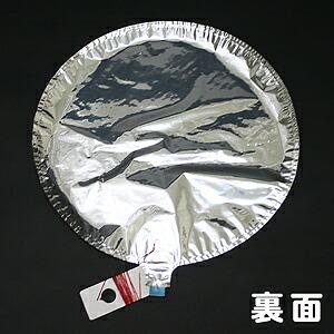 イベントグッズ/風船/UFO風船36cmまんが柄(50ヶ) 糸付