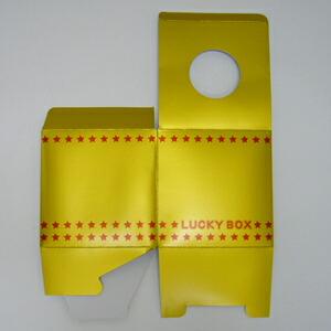 金色ラッキー抽選箱 20cm