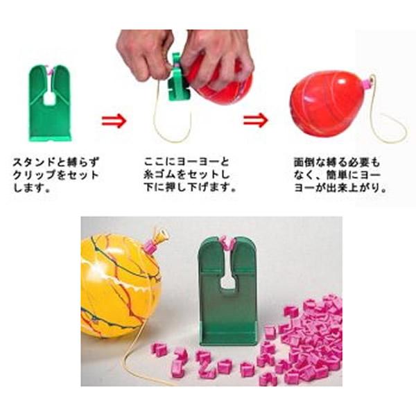イベントグッズ/縁日用品/ヨーヨー釣り大会セットB(200名様用) 丸プール付