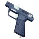 Starter pistol B( single-fire signal device, Class two orders)