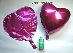 イベントグッズ/バレンタイングッズ・バレンタイン装飾/バレンタイン風船(5ヶ)