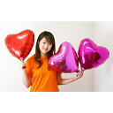 Five pieces of heart balloon metallic