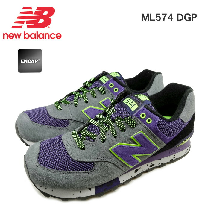 new balance 574 nb purple