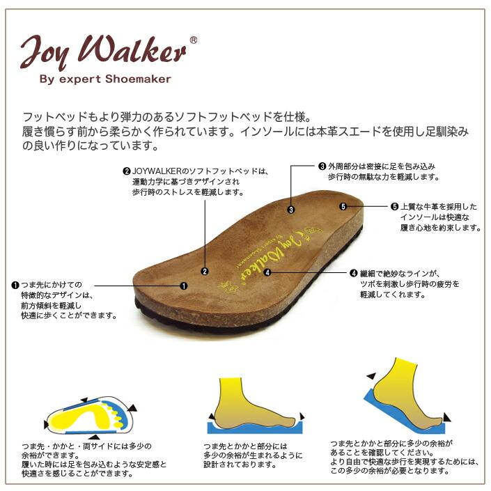 joy walker ジョイウォーカー ビルケン風 London ロンドンスタイル
