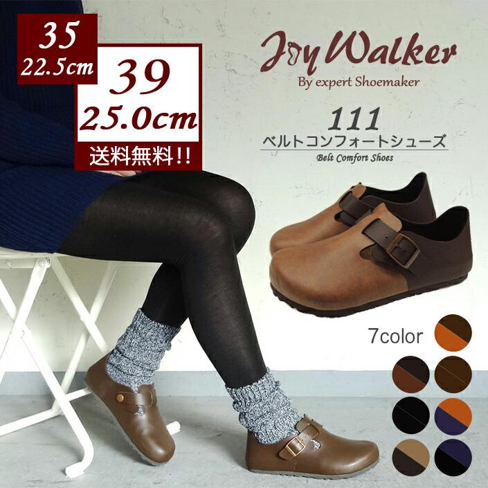 joy walker ���祤���������� �ӥ륱���� London ���ɥ�����