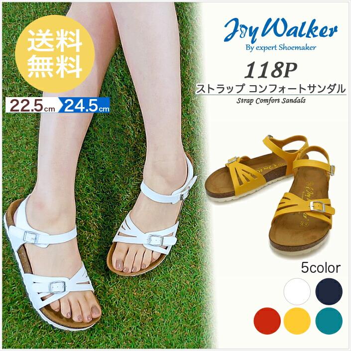 joy walker ���祤���������� �ӥ륱���� Bali �Хꥹ������