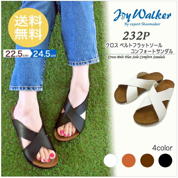 joy walker ���祤���������� �ӥ륱����