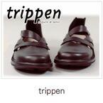 TRIPPEN