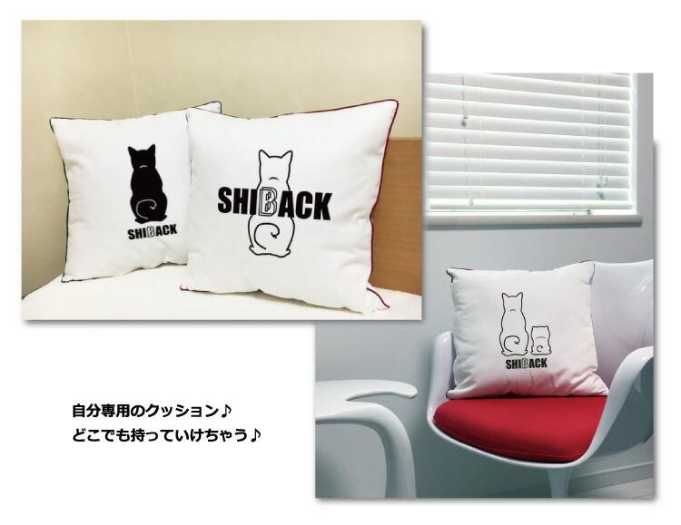 SHIBACK  柴犬 クッション