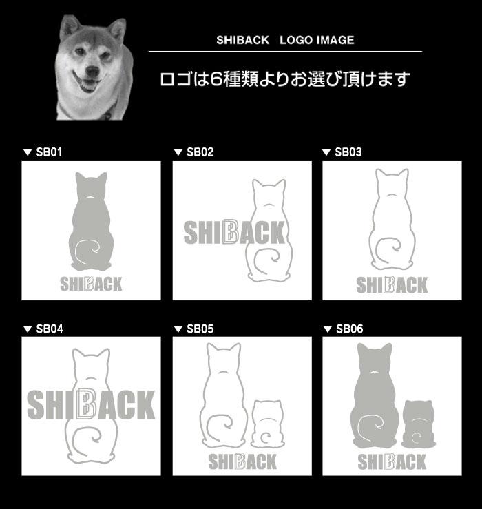SHIBACK  柴犬 クッション デザイン