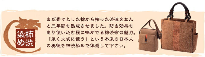 kakishibuhead.jpg