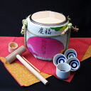 ●900 ml of free domestic shipping Reusable sake cask ceremony set=kagamibiraki set( sake is not included) size