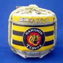 Hanshin タイガースミニ Tun music box (yellow)