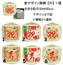 a fake sake barrel  for decorative purposes size 50*h50cm new designe