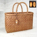 A mountain grape basket bag wooden tag free of charge name case is possible