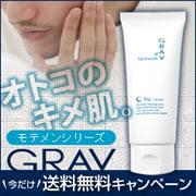 GRAVfacewash