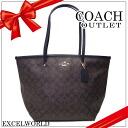 black coach purse outlet  coach coach outlet tote