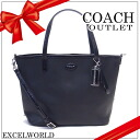 coach small bags outlet  coach outlet tote parker