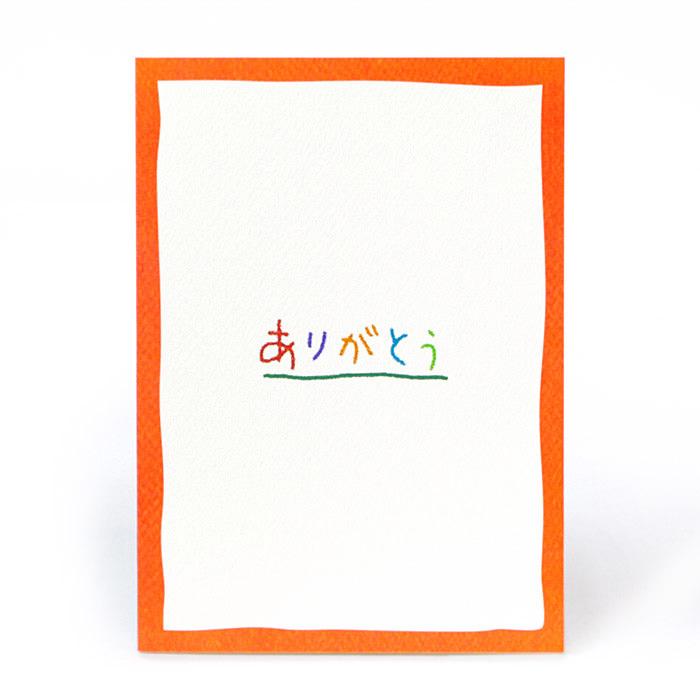 お祝い一般紙素材カード電報 203 サンクスギビィング
