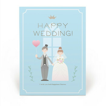 �ץ�ߥ��५���ɡ�HAPPY WEDDING!��
