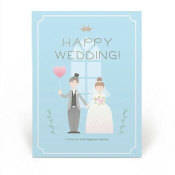 プレミアムカード「HAPPY WEDDING!」