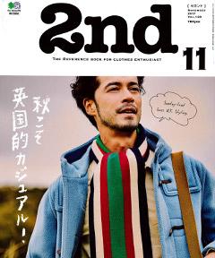 特集ページ,Explorer,名古屋