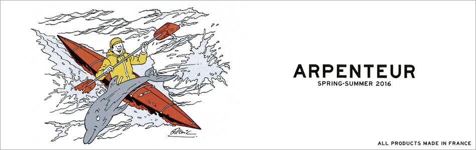 ARPENTEUR,アーペントル,2016春夏新作,通販