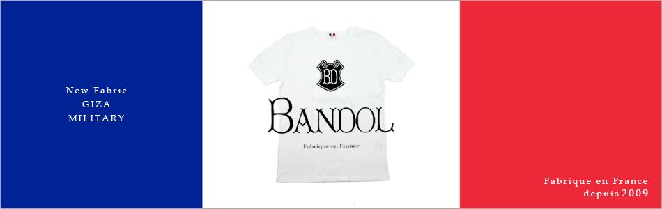 BANDOL,バンドール,2016春夏新作,フランス カットソー,通販